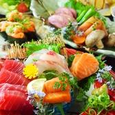 神戸 播馬 Harimaのおすすめ料理2
