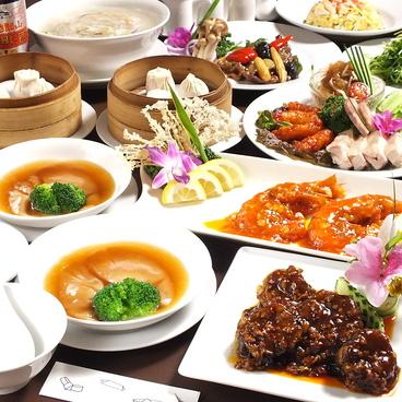 北浜 上海食苑のおすすめ料理1
