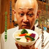 大名洋酒場 串焼きバル Ace 福岡のグルメ
