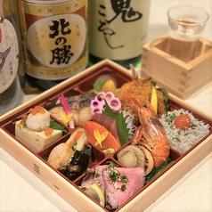 個室居酒屋 別邸 BETTEI 仙台駅前店のコース写真
