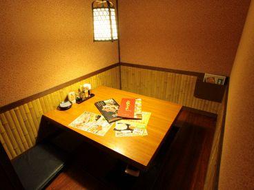いっちょう 高崎中居店の雰囲気1