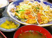 うみちか食堂のおすすめ料理3