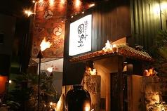 風と島人 店舗画像