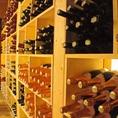 【幅広いラインナップのワイン】お手軽なものからワイン通を唸らせるものまで、様々に取り揃えております。ワインに余り詳しく無い方も安心してください。あなたにピッタリのワインをスタッフがオススメさせて頂きます。