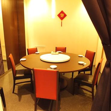 北浜 上海食苑の雰囲気1