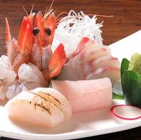 朝〆鮮魚のお刺身盛合わせ