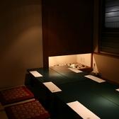 10名まで使える個室があります。ご家族でのご利用にもオススメ