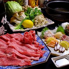 焼き鳥 賢 黒崎のおすすめ料理1