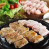 Korean Modern Dinning KANTON かんとん 与野店のおすすめポイント1
