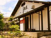 麺辰 山形市のグルメ