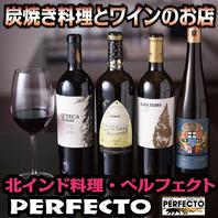 インド料理店・日本トップクラスのお酒セレクション