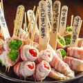 料理メニュー写真肉巻き野菜串