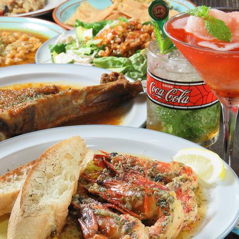 キューバ人直伝のお料理の数々と豊富なお酒と音楽に酔いしれるラテン居酒屋ブーガルー