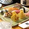 寿司 周のおすすめポイント2