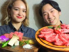 cow meat tender カウミートテンダーの写真