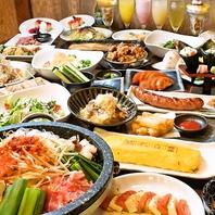 昭和の懐かしい料理から名古屋名物まで♪飲み放題あり♪