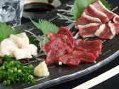 居酒屋 八丁堀のおすすめ料理3