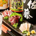 九州料理 尊 渋谷店のおすすめ料理1