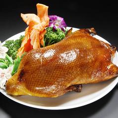 天府城のおすすめ料理1