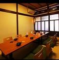 2階の個室は10名程度でもご利用頂けます。会社宴会におすすめ。