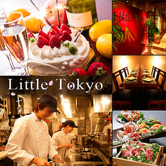 リトル東京 Little Tokyo 池袋特集写真1