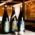 原料米、作り手、産地などの違いで利酒も楽しめる日本酒ラインナップ。