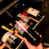 グラスワインは全部600円★高級ワインも!