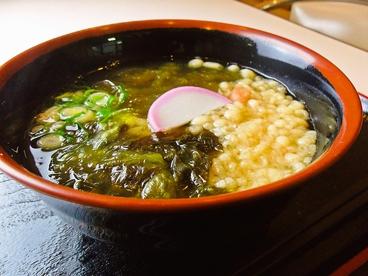天然温泉 有馬富士 花山乃湯のおすすめ料理1