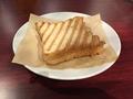 料理メニュー写真玄米パニーニ(ヴィーガンキーマカレー・肉不使用のキーマカレー)
