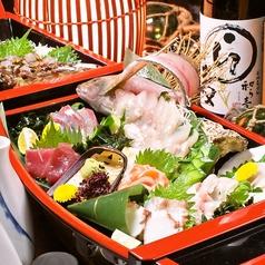 源べえ 加古川尾上店のおすすめ料理3