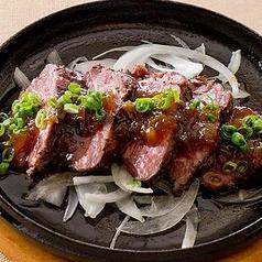 てんてけてん 栃木小山城北店のおすすめ料理1
