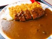 天然温泉 有馬富士 花山乃湯のおすすめ料理2