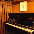 2階にはピアノも置いてあります★貸出もしているので生演奏もOK!