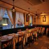 トルコ料理 ボスボラスハサン 市ヶ谷店のおすすめポイント2