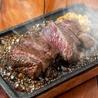 熟成牛ステーキバル Gottie's BEEF ゴッチーズビーフ GEMS大門店のおすすめポイント2