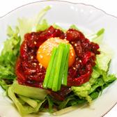 馬肉料理 くつろぎ処 旬菜 ちよのおすすめ料理3