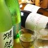 寿司 周のおすすめポイント3