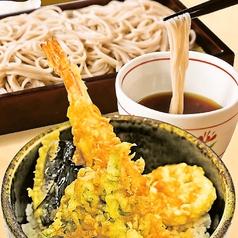極楽湯 宮崎店のおすすめ料理1