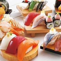 廻るお寿司の概念を覆す、高品質なネタの数々…