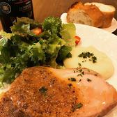 Bistrot 33 santrois サントロワ 南阿佐ヶ谷のおすすめ料理2