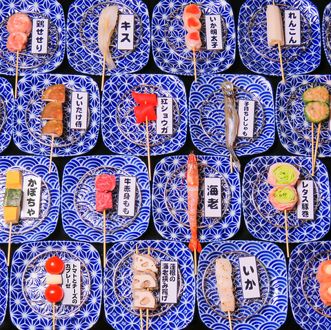 串天ぷら酒場 天竺屋