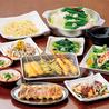 博多もつ鍋と餃子 中洲屋のおすすめポイント2