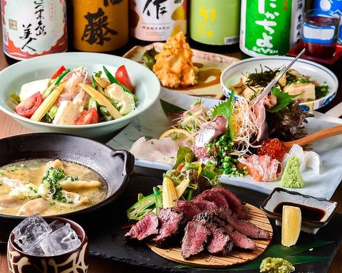 今日は豪華に!鮮魚8種盛り&和牛赤身焼き贅沢<2h飲放付き>10品5000円コース ※要予約
