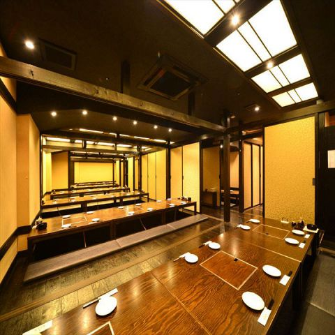 名古屋大酒場 かぶらや 総本家|店舗イメージ2