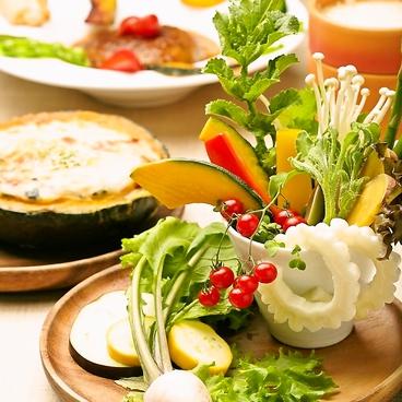 ベジダイニング ミューザ川崎店のおすすめ料理1