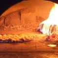 地元能勢の巻を使って焼き上げる窯焼きピザ