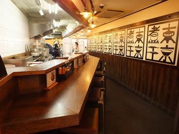 東京煮干中華そば 三三七の雰囲気1