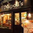 こだわりの食材を、店内の窯で焼き上げる『本格窯焼きピッツァ』ナポリス 赤坂一ツ木通り店♪