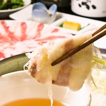 羅豚 東銀座店のおすすめ料理1