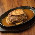 料理メニュー写真ハンバーグとフォアグラのロッシーニ風 150g